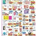 BABY-BOOM CENTURION MALL JULY SPECIAL